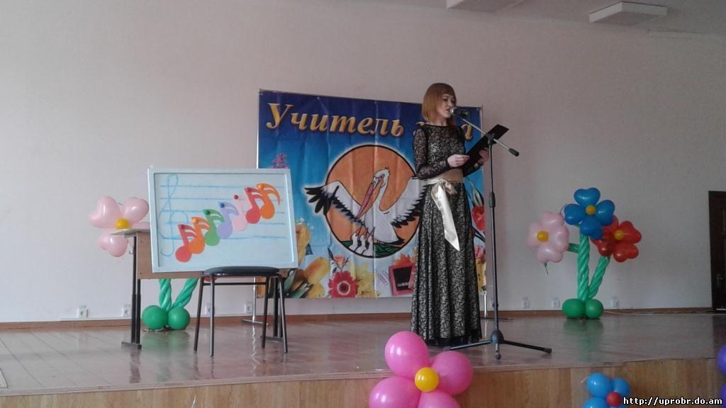 Учитель года конкурс этапы проведения